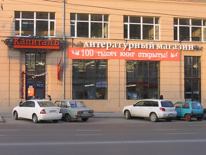 Магазины бухгалтер в новосибирске бухгалтер ооо адрес